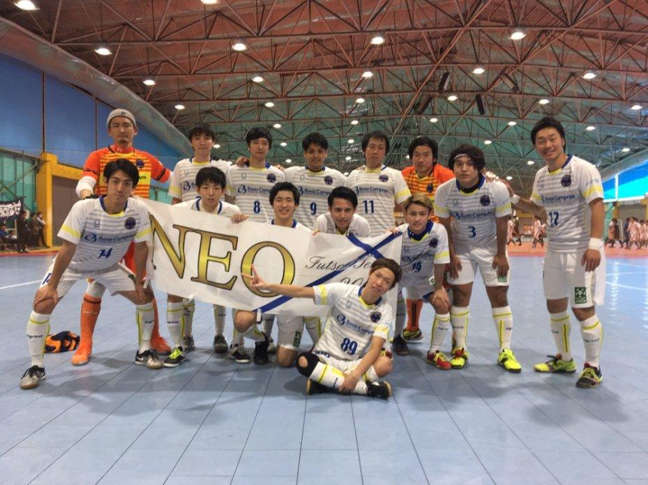 第23回全日本フットサル選手権大会東京都予選4回戦の結果と5回戦のお知らせ