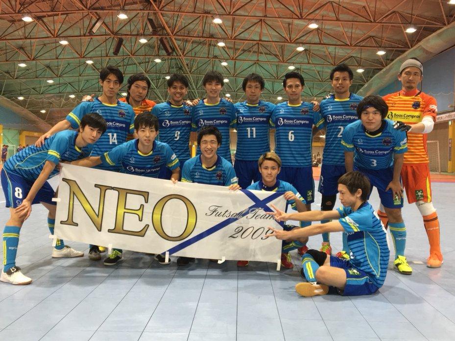 第23回全日本フットサル選手権大会東京都予選5回戦の結果