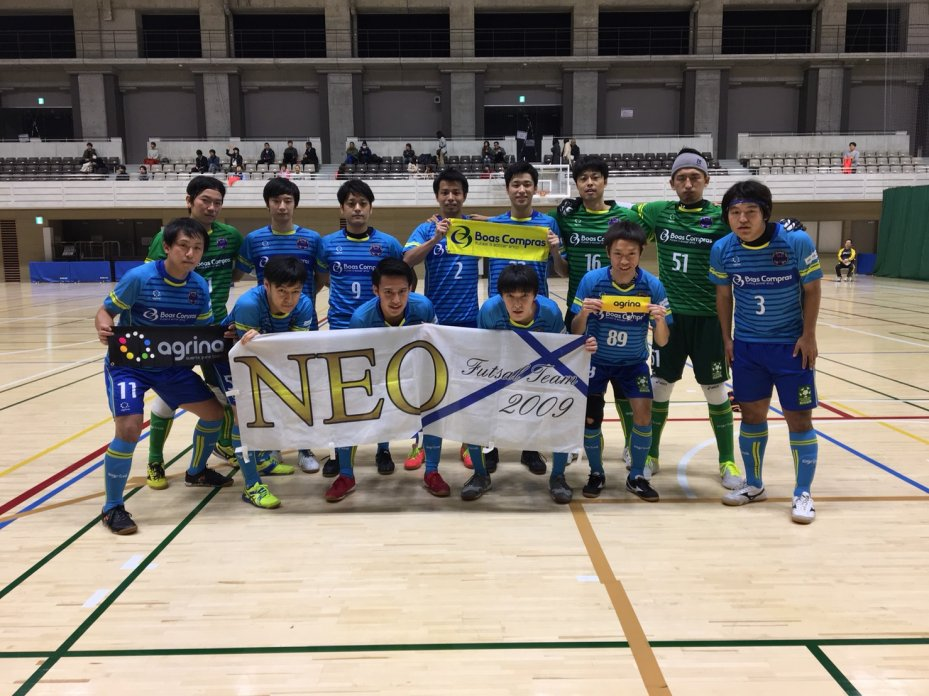 第23回全日本フットサル選手権大会東京都決勝大会1回戦の結果