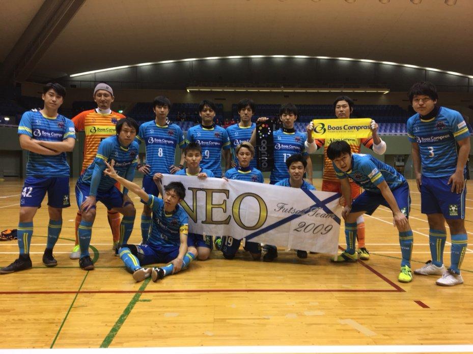 東京都1部リーグ第14節の結果