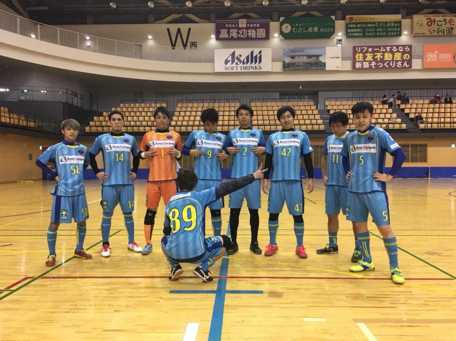東京都U18選抜と練習試合の結果