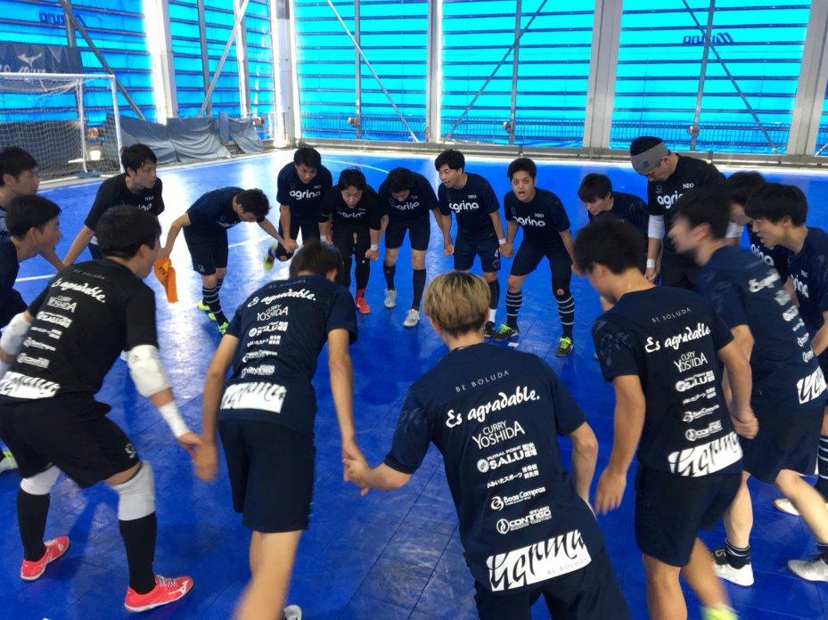 ペスカドーラ町田アスピランチと練習試合の結果