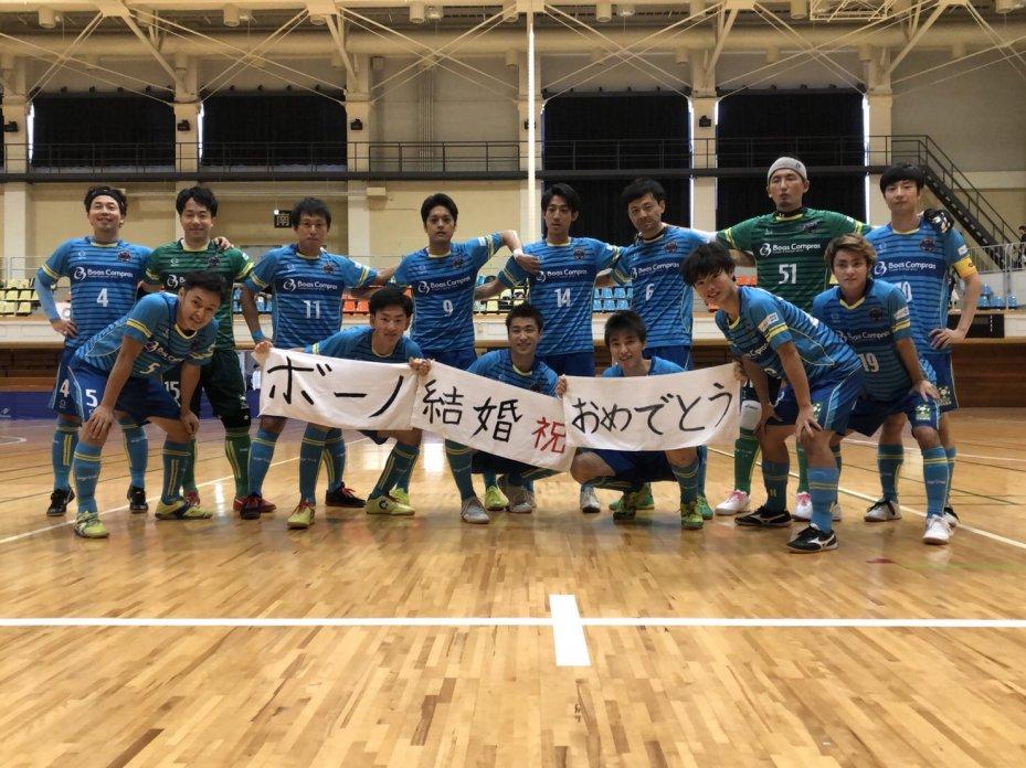 東京都1部リーグ第9節の結果