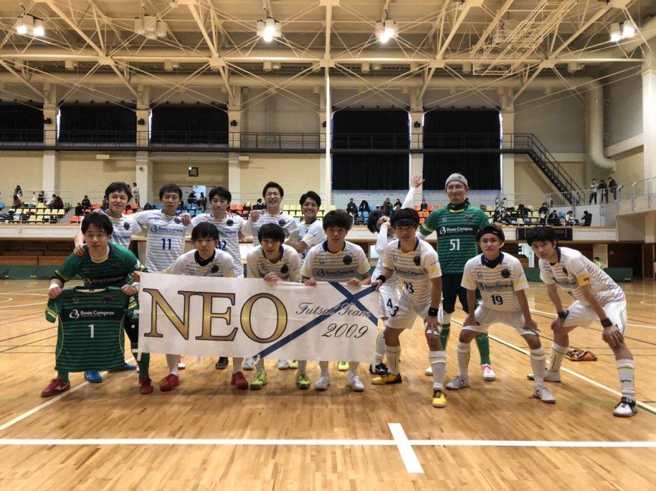 東京都1部リーグ第12節の結果