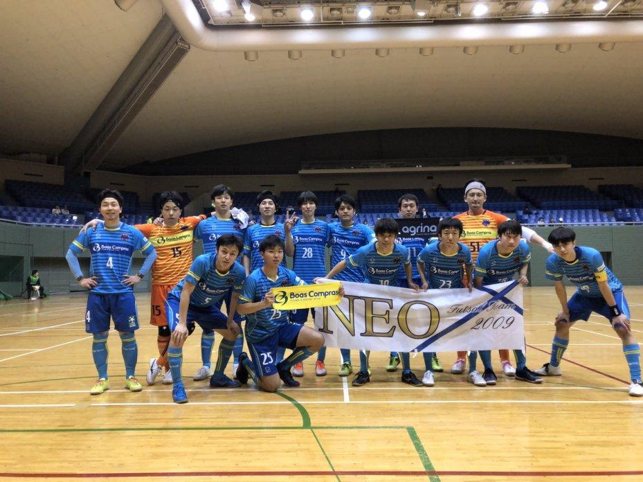 東京都1部リーグ第1節の結果
